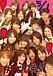 成城大学 2009年度 英文科
