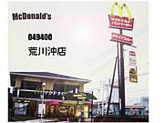 ☆mac 旧荒川沖店☆