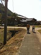 農業体験 in 兵庫