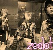 -ZEALOT- ゼロト