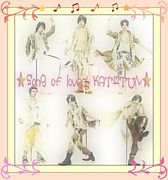 ★Song of loved KAT-TUN★