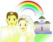 ☆宮城県の結婚式場☆
