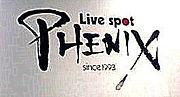 PHENIX 大館