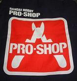 BANDAI PRO−SHOP
