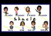 shacle