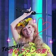 TeamAyu→ayuファンの集い