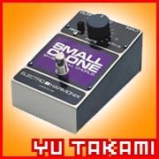 Yu Takami