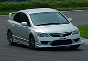 FD2 CIVIC TYPE-R OWNER'S COM.