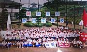 H18年度★成田中学校卒業