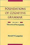 認知文法 Cognitive Grammar
