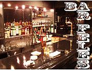 Bar Feles