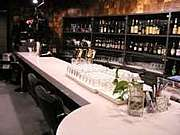 Nobu's Bar