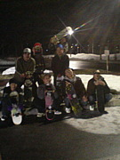 Skate Of Asahikawa
