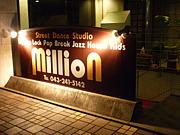 DANCE STUDIO  Million