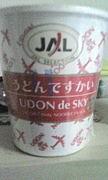日本冷蔵庫探索連盟(NRT)★