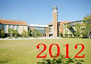 2012年度 兵庫医療大学生