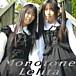 - Monotone Lolita -