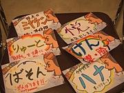 ウタツグミ(アカペラバンド)