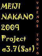 MEIJINAKANO PROJECT 2009