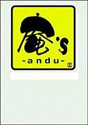 庵's ‐andu‐