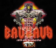 '70s Rock Live Music BAUHAUS