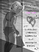 1986年生まれ☆2008年Вαьу