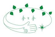 加古川発→輝きを手に〜手と手〜