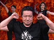 (草野仁)VS(マングウス)