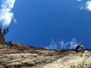 鳳来の岩場