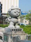 95年卒玉櫛人(S57〜S58生まれ)