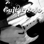 ギターソロ選手権コミュ