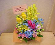 河合龍之介にお花を贈ろう!