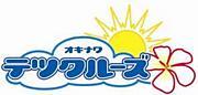 沖縄「青の洞窟」テツクルーズ