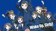 Wake Up Girlsファンクラブ