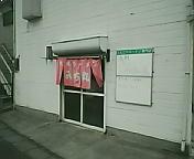 九州熊本ラーメン。みち丸。
