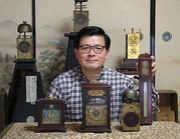 近江八幡時計資料館