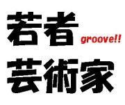 groove!!