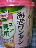 カップスープ★復活への道〜