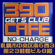 390CAFE��GET'S CLUB