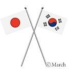 日韓平和チャリティーコンサート