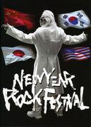 NEW YEAR ROCK FESTIVAL