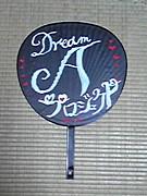 "Dream""A""プロジェクト"