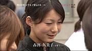 古宮久美子選手を応援するコミュ
