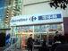 ★カルフール 上海古北路店★