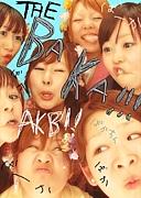 AKB問題児集合!!