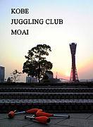 神戸ジャグリングクラブ「moai」