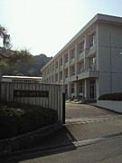岐阜県関市立富野中学校