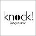 日芸デザイン学科「knock!」展
