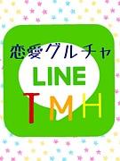 LINE☆☆美男美女☆☆友達募集