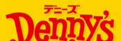 デニる者inヤイッコ(焼津市民)
